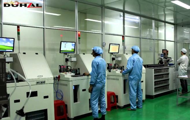 Nhà máy sản xuất chip led của Duhal